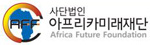 AfricaFutureFoundation
